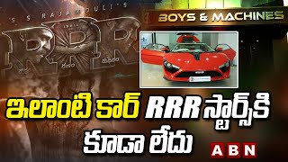 Top Most Luxurious Cars Resale | Boys And Machines | Luxurious Used Cars  | AutoSpecial | ABN
